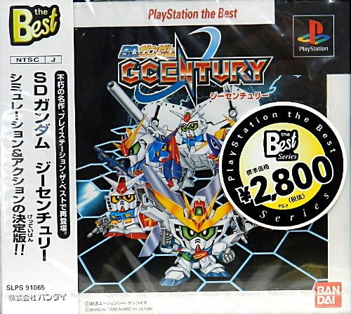 SDガンダムG-CENTURY PlayStation the Best