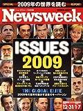 Newsweek (ニューズウィーク日本版) 2009年 1/7号 [雑誌]