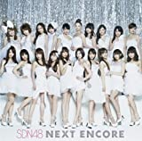 NEXT ENCORE(DVD付) 画像