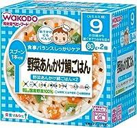 栄養マルシェ 野菜あんかけ鯛ごはん×3個