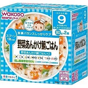 栄養マルシェ 野菜あんかけ鯛ごはん×3個の関連商品3