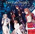 LAST MOMENT(初回限定盤B)(DVD付)(在庫あり。)