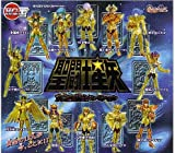 HGIF 聖闘士星矢 黄金聖闘士スペシャル 全12種セット