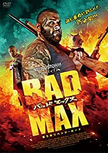 BAD MAX 怒りのリベンジ・ロード [DVD]