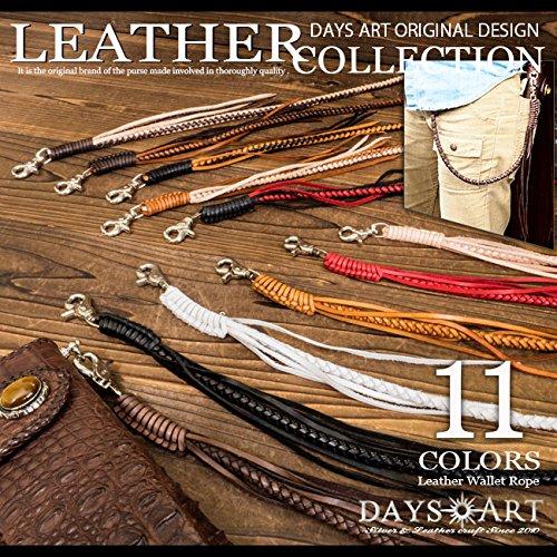 Days Art(デイズアート)手編み 4本編みサドルレザーウォレットロープ ウォレットチェーン ウォレットレーン レザーウォレット