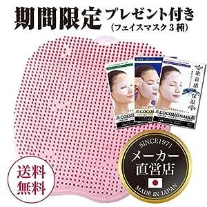 フットグルーマー マニキューレ 【オリジナルフェイスマスク(3枚)付セット】