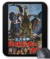 『 三大怪獣 地球最大の決戦のポスター 』のマウスパッド:フォトパッド( 映画のポスターシリーズ ) (黒地)