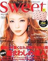 sweet (スウィート) 2011年 04月号 [雑誌]