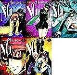 NG(エヌジー) コミックセット (ヤングサンデーコミックス) [マーケットプレイスセット]
