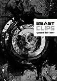BEAST CLIPS -Japan Edition-[DVD]