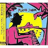 ピアノ・ジョビン