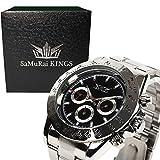 腕時計 メンズ ブランド 自動巻 ベルト ステンレス ギフト プレゼント 防水 パッケージ付き (skud0004sb)