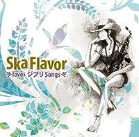 Ska Flavor loves ジブリ Songs