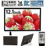 iimono117 ポータブルテレビ 12.1型 フルセグ / 携帯テレビ 録画機能 地上デジタル 車載用 カーアダプタ…
