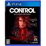 【PS4】CONTROL アルティメット・エディション