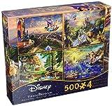 Disney(ディズニー) クラシックパズルセット 500ピース×4 【アラジン】【美女と野獣】【クマのプーさん】【リトルマーメイド】 トーマスキンケード [並行輸入品]
