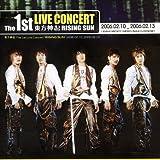 東方神起 - 1st Live Concert Album