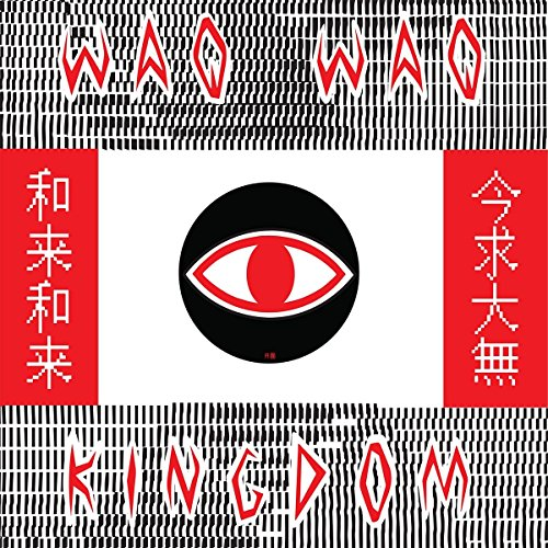 WAQWAQ KINGDOM EP [12 inch Analog]