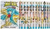 聖闘士星矢 The Lost Canvas 冥王神話外伝 コミック 1-15巻セット (少年チャンピオン・コミックス)