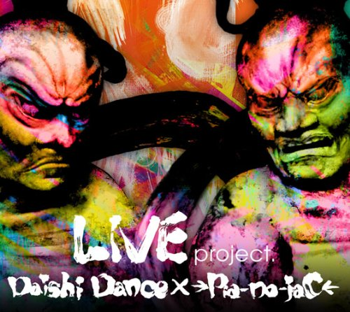 "LIVE project. ""@ ageHa, TOKYO 2010.8.14"" [DVD]"