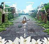 ELZA(初回仕様) (描きおろしアニメイラスト使用三方背ケース仕様)