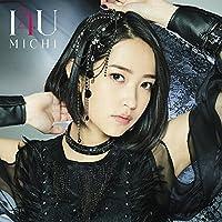 TVアニメ「つぐもも」ED主題歌 MICHI 4th Single 「I4U 初回限定盤」(DVD付)