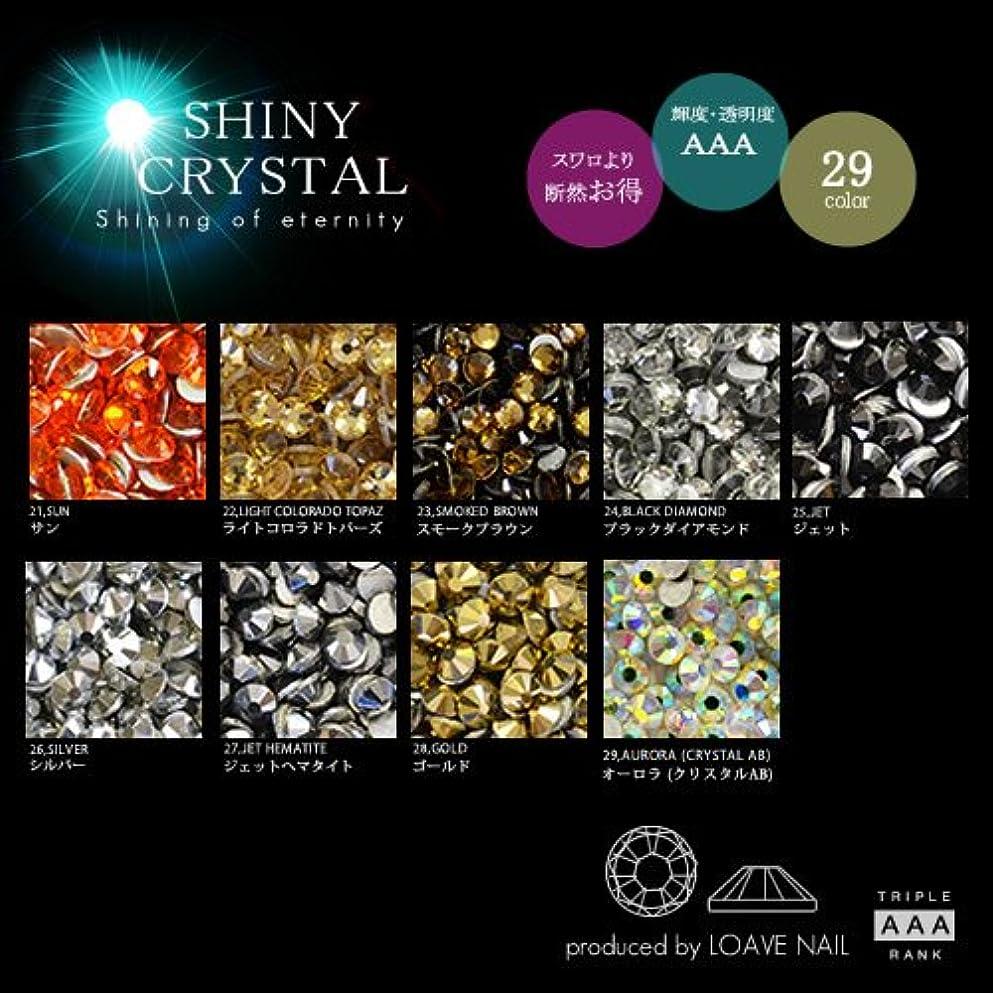 スワロフスキーに限りなく近い輝き シャイニークリスタルラインストーン SS16 ブラックダイアモンド