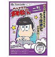 Pure Smile ピュアスマイル アートマスク 『おそ松さん』 OSM204 / 一松