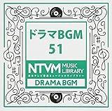 日本テレビ音楽 ミュージックライブラリー~ドラマBGM51