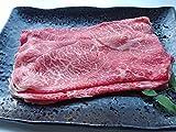 厳選 【 黒毛 和牛 雌牛 限定 】 モモ・ バラ 特上 すき焼き肉 500g