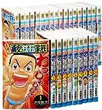 元祖!浦安鉄筋家族 コミック 全28巻完結セット (少年チャンピオン・コミックス)