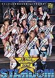 STARDOM 5★STAR GP 2016[DVD]