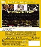 犬ヶ島 [AmazonDVDコレクション] [Blu-ray] 画像