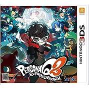 ペルソナQ2 ニュー シネマ ラビリンス - 3DS