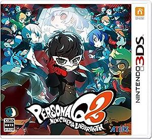 ペルソナQ2 ニュー シネマ ラビリンス 【先着購入特典】DLC「ペルソナ3,4,5 バトルBGMセット」/「PQ2・オリジナルテーマ」 同梱 & 【Amazon.co.jp限定】「3DSオリジナルテーマ」が先行入手できるダウンロード番号 配信 - 3DS