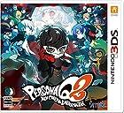 ペルソナQ2 ニュー シネマ ラビリンス [先着購入特典]DLC「ペルソナ3,4,5 バトルBGMセット」/「PQ2・オリジナルテーマ」 同梱 & [Amazon.co.jp限定]「3DSオリジナルテーマ」が先行入手できるダウンロード番号 配信 - 3DS