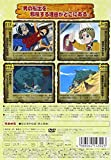 ONE PIECE piece.14 [DVD]