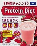 プロティンダイエット いちごミルク味 7袋入 DHC -
