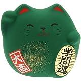 Kotobuki Maneki Neko Charm Gakumon-un Collectible Figurine, Academic Achievement, Green