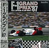 F-1 Grand Prix 1987[F-1グランプリ87] Vol.1 BRAZIL SAN MARINO BELGIUM MONACO[BRAZILIAN GP/SAN MARINO GP][Laser Disc]
