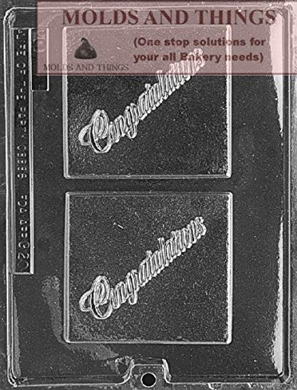Congratulationsチョコレートキャンディ金型グリーティングカードチョコレート型COPYWRITED成形指示