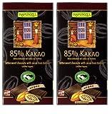 RAPUNZEL ダークチョコレート 80g カカオ85% ラプンツェル ダークチョコレート RAPUNZEL choco ハイカカオ チョコレート・ビターチョコレート 乳製品不使用/For Vegan! ビーガン (2箱)