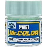 【溶剤系アクリル樹脂塗料】Mr.カラー C314 ブルー FS35622