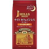 ヒルス コーヒー豆 (粉) ナイト カフェインレス モカ100% 170g
