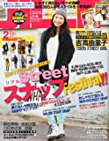 JILLE (ジル) 2013年 02月号 [雑誌] 画像