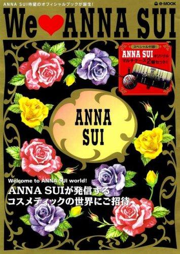 WE ● ANNA SUI ANNA SUIが発信するコスメティックの世界にご招待 (e-MOOK)