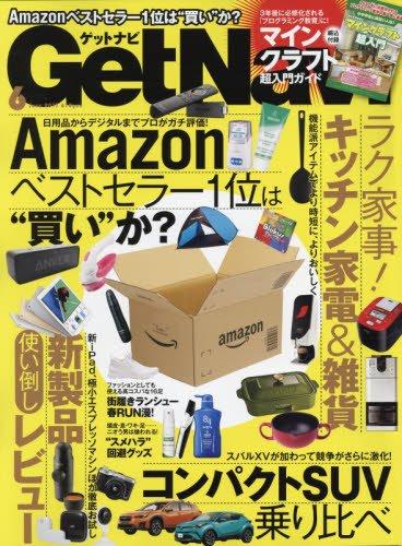Get Navi(ゲットナビ) 2017年 06 月号 [雑誌]の詳細を見る