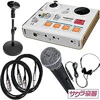 TASCAM MiNiSTUDIO PERSONAL US-32 サクラ楽器オリジナル お手軽インターフェイスセット