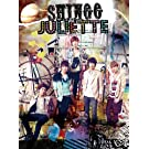 JULIETTE(Type A)(初回生産限定盤)(DVD付)