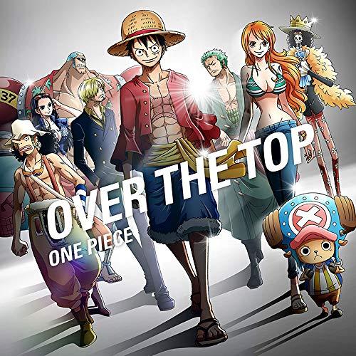 【Amazon.co.jp限定】OVER THE TOP  (特典:オリジナルデカジャケ)